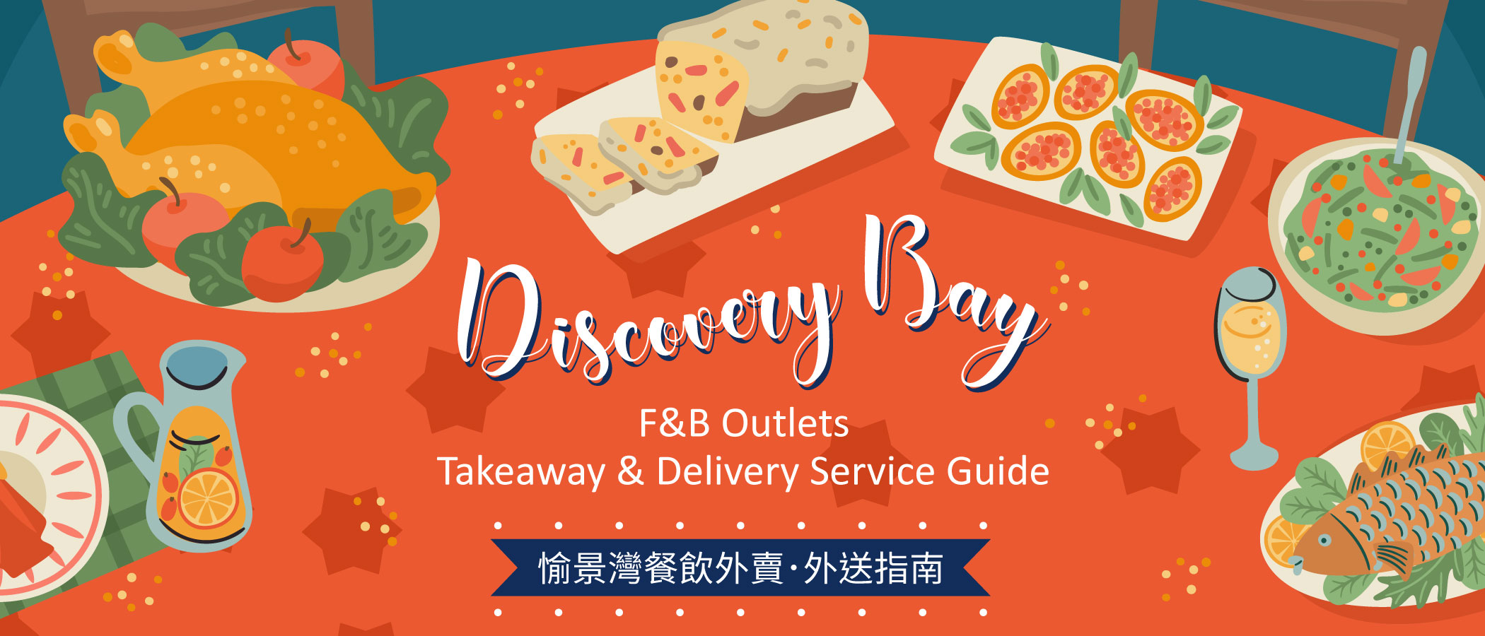 Discovery Bay F&B Outlets Takeaway & Delivery Service Guide