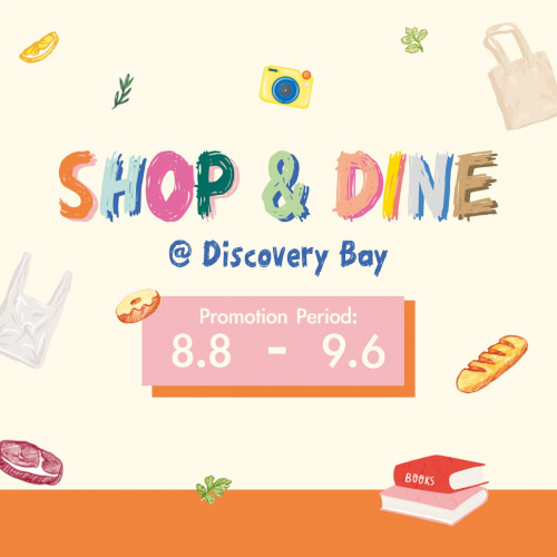 Shop & Dine@Discovery Bay