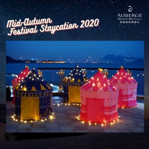 Mid-Autumn Festival Staycation Package by Auberge Discovery Bay
